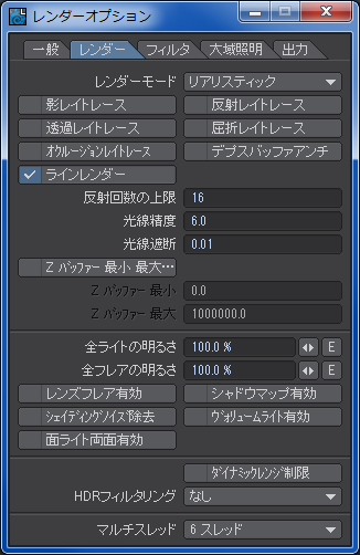 Edge004