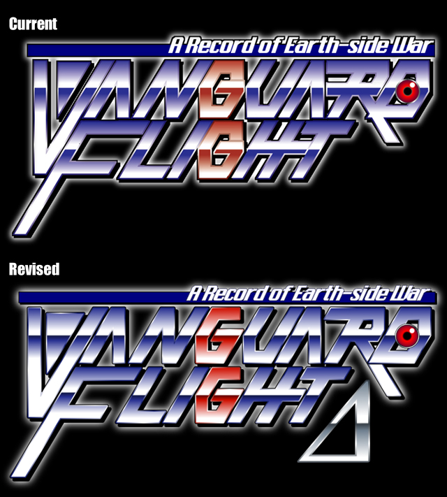 VF_Logo_official_revised_compare