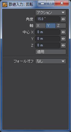 hexprism002