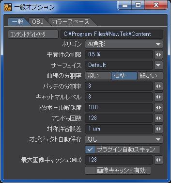 Option001