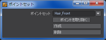 Hair008