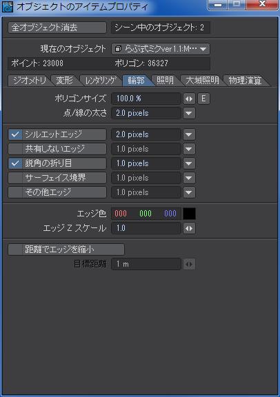 LoveMiku011