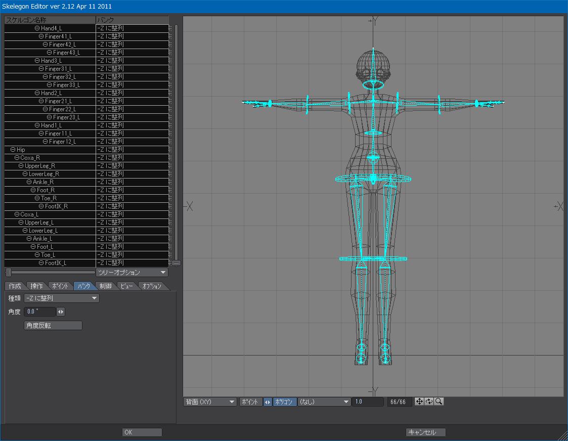 Bone021
