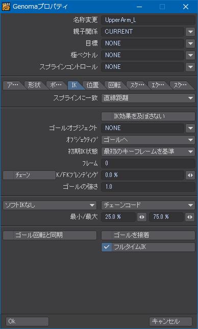 GENOMA007