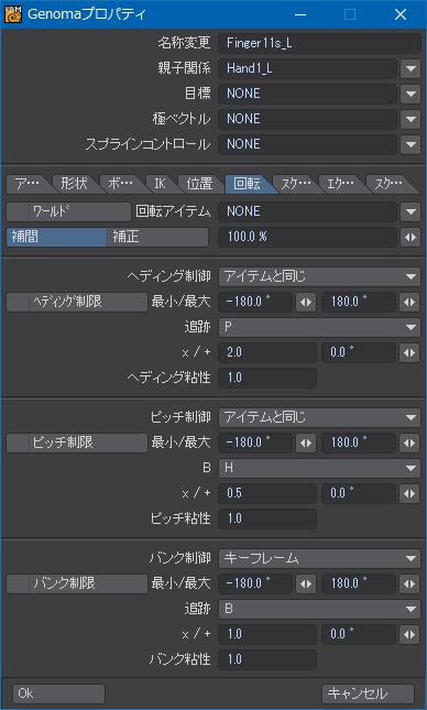 HandFK018