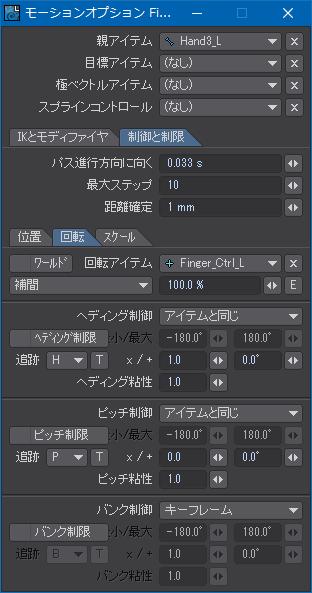 HandFK028